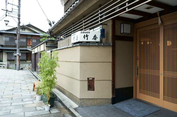今は数はぐっと減ってしまったが、お茶屋が並ぶ祇園新橋に店はある。祇園のおいなりさんで知られる辰巳神社近く。。