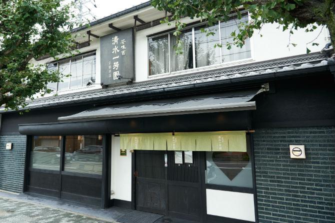 店は緑の暖簾が目印。古民家を改装した、黒が基調の和モダンな雰囲気。